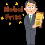 ノーベル文学賞は、米国ミュージシャンのボブ・ディラン!