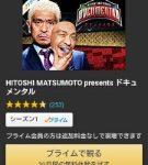 アマゾンプライム初回年会費が1,000円OFF!!