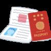 最強のパスポートランキング