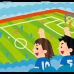 Jリーグ 2019開幕