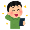 壇蜜 ウェブアプリ