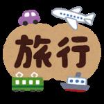 東京ディズニーリゾート 料金値上げ
